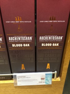 Auchentoshan Blood Oak, available at London Heathrow Airport's Duty Free