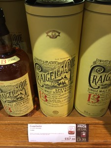 Craigellachie 13, available at London Heathrow Airport's Duty Free