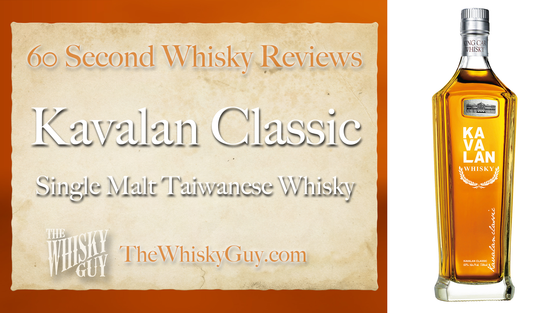 Does Kavalan Single Malt Taiwanese Whisky belong in your liquor cabinet? Is it worth the price at the bar? Give The Whisky Guy 60 seconds and find out! In just 60 seconds, The Whisky Guy reviews Irish Whiskey, Scotch Whisky, Single Malt, Canadian Whisky, Bourbon Whiskey, Japanese Whisky and other whiskies from around the world. Find more at TheWhiskyGuy.com. All original content © Ari Shapiro - TheWhiskyGuy.com