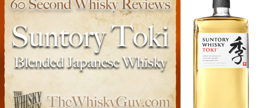 Does Suntory Toki Blended Japanese Whisky belong in your liquor cabinet? Is it worth the price at the bar? Give The Whisky Guy 60 seconds and find out! In just 60 seconds, The Whisky Guy reviews Irish Whiskey, Scotch Whisky, Single Malt, Canadian Whisky, Bourbon Whiskey, Japanese Whisky and other whiskies from around the world. Find more at TheWhiskyGuy.com. All original content © Ari Shapiro - TheWhiskyGuy.com