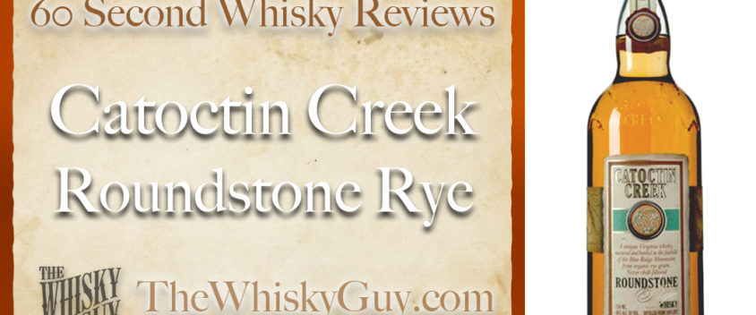 Does Catoctin Creek Roundstone Rye 92 Proof Whiskey belong in your liquor cabinet? Is it worth the price at the bar? Give The Whisky Guy 60 seconds and find out! In just 60 seconds, The Whisky Guy reviews Irish Whiskey, Scotch Whisky, Single Malt, Canadian Whisky, Bourbon Whiskey, Japanese Whisky and other whiskies from around the world. Find more at TheWhiskyGuy.com. All original content © Ari Shapiro - TheWhiskyGuy.com