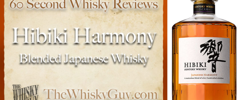 Does Hibiki Harmony Blended Japanese Whisky belong in your liquor cabinet? Is it worth the price at the bar? Give The Whisky Guy 60 seconds and find out! In just 60 seconds, The Whisky Guy reviews Irish Whiskey, Scotch Whisky, Single Malt, Canadian Whisky, Bourbon Whiskey, Japanese Whisky and other whiskies from around the world. Find more at TheWhiskyGuy.com. All original content © Ari Shapiro - TheWhiskyGuy.com
